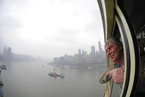 Mit dem Focus in Chongqing