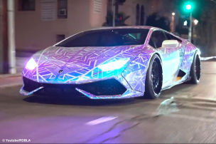 Chamäleon-Lambo für Chris Brown