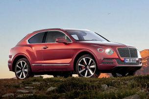 Bentley baut ein PUV-Coupé!