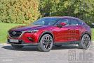 Neue Mazda 2019 Und 2020 Autobild De