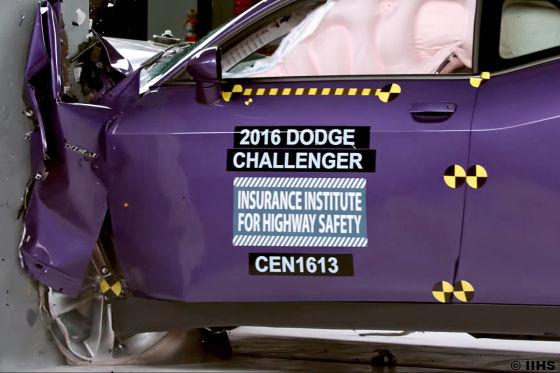 Muscle Cars schwächeln beim Crash