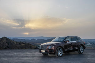 Partneraktion: Bentley Bentayga Tour