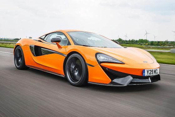 McLaren 570 S