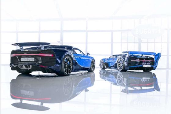 Bugatti Vision Gran Turismo   Bugatti Chiron ! Studie !