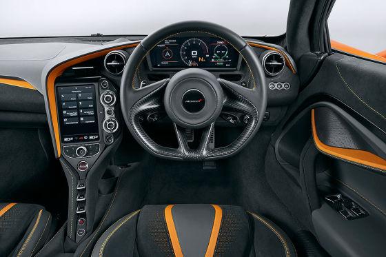 Das kostet der McLaren 720S