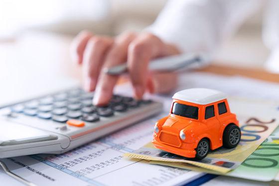 Autokauf / Leasing