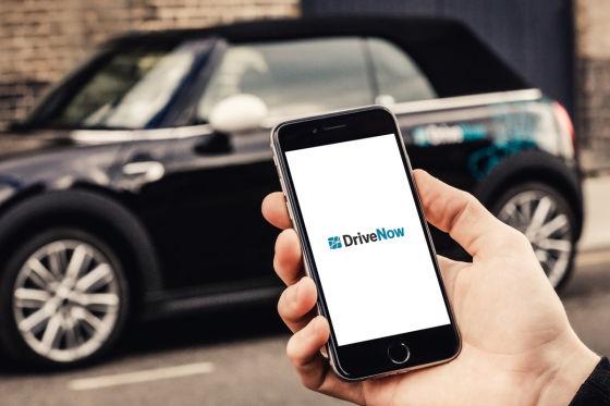 DriveNow: Registrierung