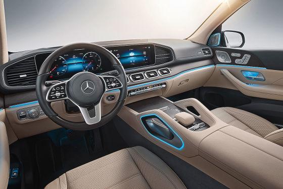 Das ist der neue Mercedes GLS!