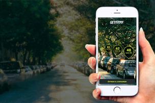 Privates Carsharing: Neuer Anbieter Getaway