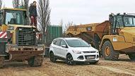 Ford Kuga II: Gebrauchtwagen-Test