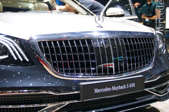 mercedes-maybach s-klasse (2018): motor, bilder, preis, test