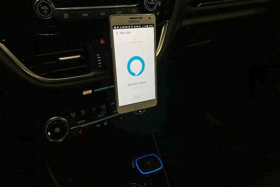 So funktioniert Alexa im Auto