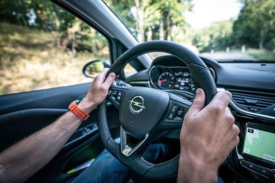 Alle Ifnos zum Opel Corsa GSi