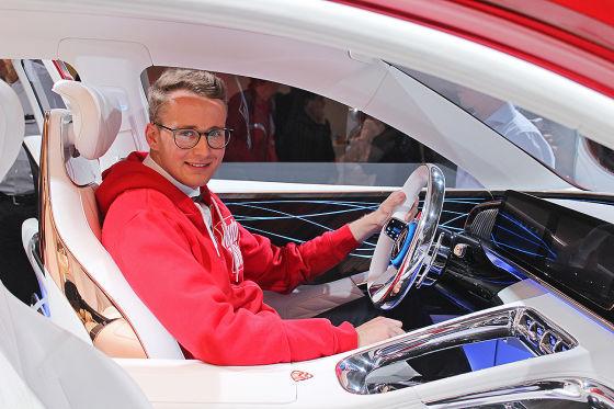 Maybach zeigt futuristische Luxus-Studie