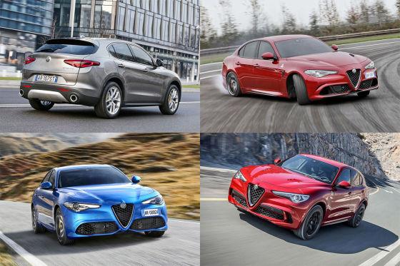 Alfa Romeo Giulia, Guilia Quadrifoglio, Stelvio, Stelvio Quadrifoglio