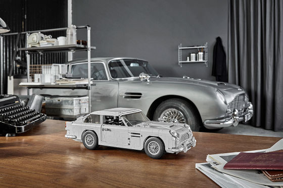 007-Aston Martin von Lego