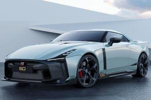 Nissan GT-R-Nachfolger mit Hybrid?