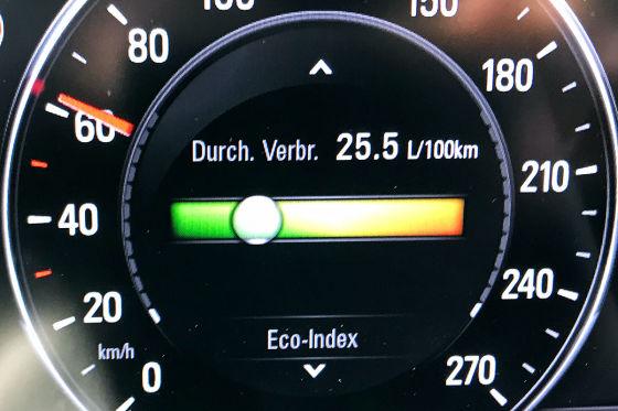Nordschleife im Opel Insignia GSi