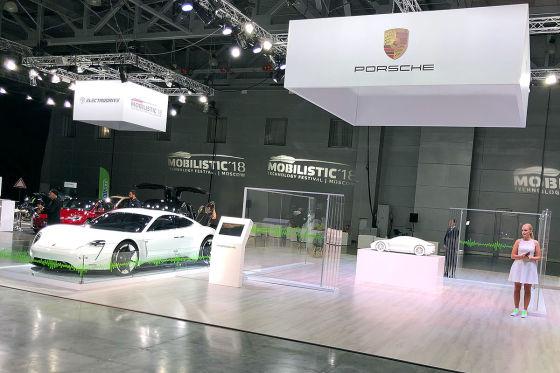 Messestand Porsche