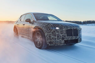 BMW iNext (2018): erste Infos