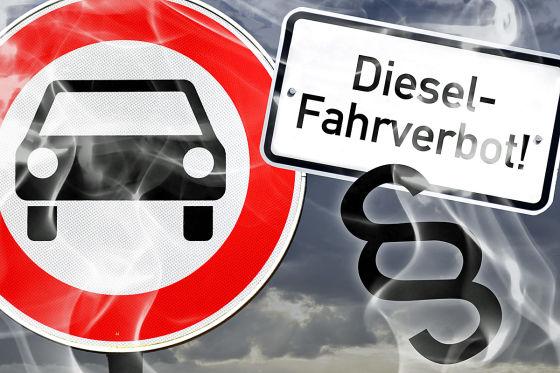 Emissionsarme SUV