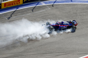 Doppelausfall: Toro Rosso bremst nicht