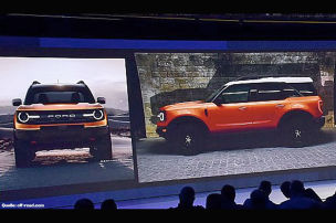 Ford Baby-Bronco (2019)