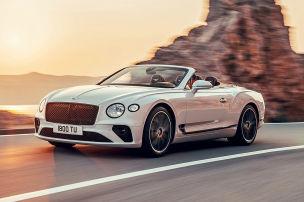 Bentley für Frischluft-Fans