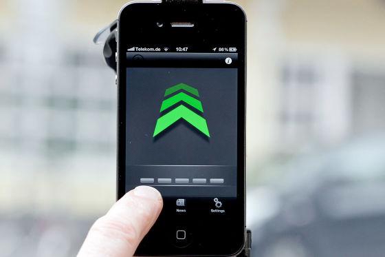 Sind Blitzer-Apps legal?