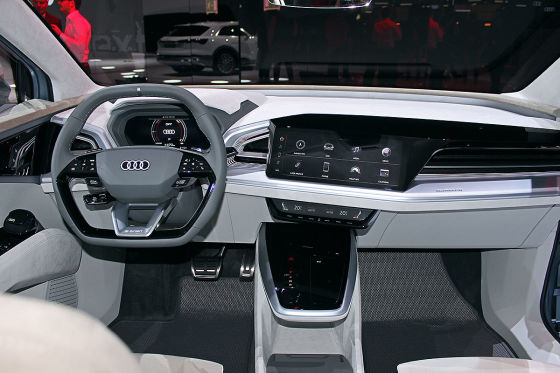 Audi eQ3 Illustration