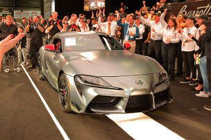 Toyota Supra 2019: Rekordpreis bei US-Auktion