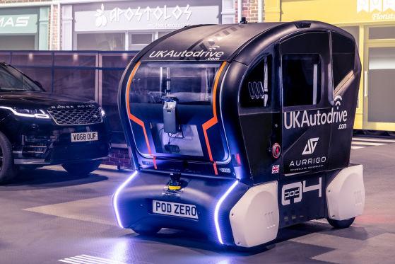 Jaguar Konzeptfahrzeug