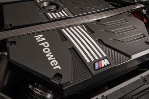 BMW M Reihensechszylinder (2019): Technik