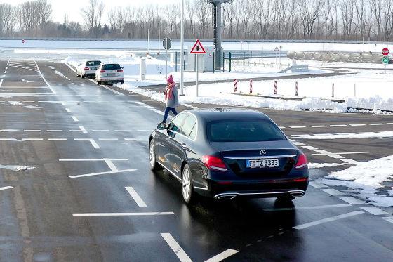 Digitaler Schutzschild für Fußgänger