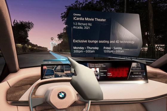 Wirft BMW das iDrive raus?