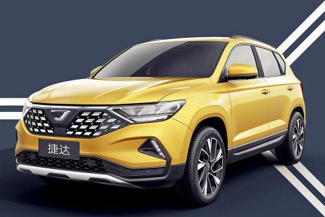 VW: Jetta wird Marke in China
