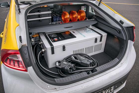 Hyundai IONIQ Mobile Charger