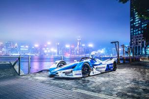 Spektakuläre Bilder des Elektro-BMW