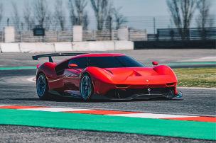 Das extremste Ferrari-Einzelstück