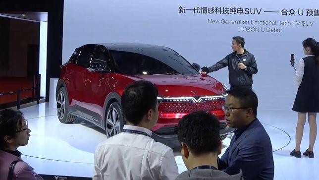 Erster Eindruck der Shanghai Auto Show