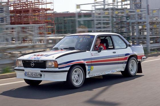 Driften verboten im Opel Ascona B 400