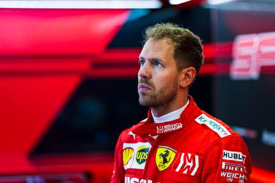 Ferrari Upgrades for Sebastian Vettel