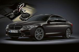 Goldener Innenraum für den BMW M5
