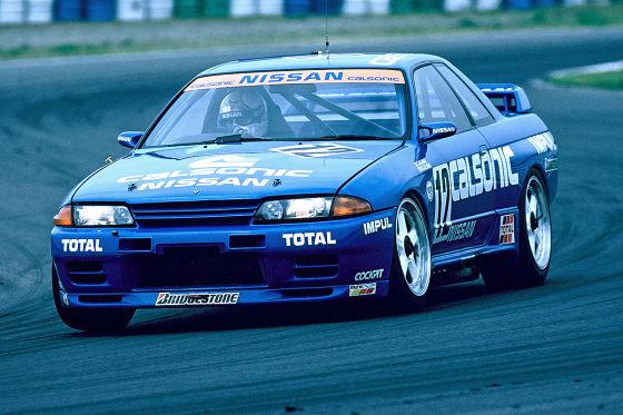 Nissan Skyline GT-R: Klassiker des Tages