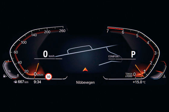 BMW OS 7.0 im Check!