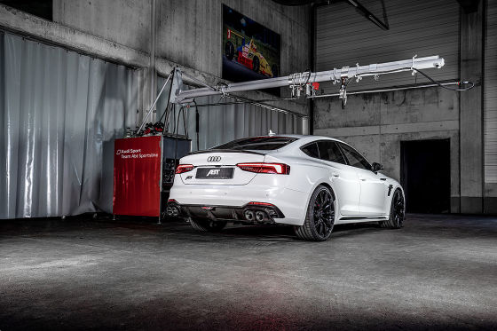 Limitiertes RS5-Sportmodell
