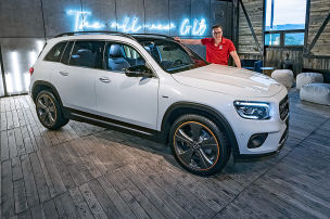Mercedes GLB: Test