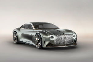 Bentley EXP 100 GT: Elektro-Studie