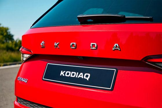 Skoda-SUVs ohne Logo