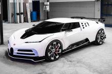 Neues Supercar von Bugatti